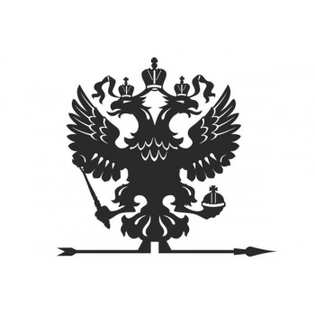 Флюгер герб, средний BORGE 490х380мм